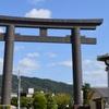 ブログ 管理人 魂の言葉 幸せメッセージ よっし~の裏名言-「一つ我慢したら、もう一つ我慢。」 「奈良観光(パワースポット)」
