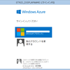 【SAP On Azure】Azure Monitoring Extension for SAPをインストールしてみた