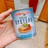 【炊飯器レシピ】簡単!牡蠣の炊き込みご飯|缶詰めレシピ