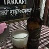 【ネパール】久々のビールとトレッキングまとめ
