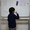長男が日能研さんの全国テストを受けてきました。