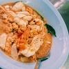 脱コロナ太り!ダイエット中の食事におすすめの低カロリータイ料理4選