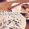 UBER eats 家まで大戸屋の定食がやってきた!