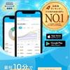 今ならBIT POINT 口座開設で無料で1000円分のADAがもらえちゃう!10月29日まで
