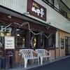 【オススメ5店】八王子・立川(東京)にある洋食屋が人気のお店