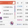 s15最高2133最終2107(37位)おみくじパ