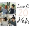 【Loco Camp 後編】笑いあり涙ありのLoco Awardを経て、箱根の魅力発掘のプチ旅行へ