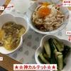 台湾出身の奥さんの作ってくれた鶏肉飯(チーローファン)がうますぎた件