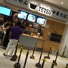 江東区ラーメン店巡り⑥ つけめんTETSU ららぽーと豊洲店