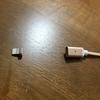 「マグネット式iPhone充電ケーブル」が便利でオススメだから紹介する