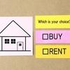 購入か賃貸か議論はナンセンスだと私が思う理由(私のセカンドハウス13)。