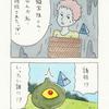 チャー子 第59話「チャー子と数字」
