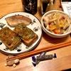 ネギ味噌には豆板醤を混ぜるとパンチがあって最高につまみ──盆栽と晩酌──