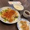 いつものバーミヤンで日替わりランチ「チキンのチリソースランチ」を頂いた! #グルメ #食べ歩き #ファミレス #日替わりランチ