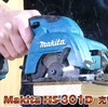 【電動工具】マキタ 充電式丸ノコ HS301Dを開封してみた