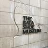 木曜日はShoe MuseumへGO!