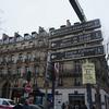 パリ・ビルバオ・フランクフルトの旅