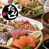 【オススメ5店】奈良県その他(奈良)にあるお酒が人気のお店