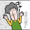 【育児まんが】山椒成長レポート【7】恐怖の写真館