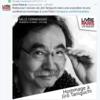 漫画家谷口ジロー氏へのオマージュ (パリ国際ブックフェア)