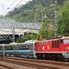第1420列車 「 甲182 JR東日本 GV-E400系の甲種輸送を狙う 」