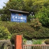 ミオス菊川カントリークラブのランチ。藤枝の朝ラーメンを食べる