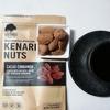 話題のクナリナッツを初体験!!ヤバいスーパーナッツがインドネシアからやって来た