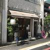 京都のオシャレな立ち飲み屋さん『すいば』さんに行ってきた