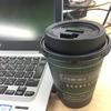 本日のPR室~上司からのコーヒー、のちインプットの嵐~