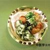海老芋とパセリのフライ