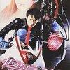 【映画感想】『仮面ライダー THE FIRST』(2005) / 石森章太郎の漫画版の映像化作品なのだが…