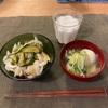 (こどもは)かにかまとにんじんの炒飯、名もなきサラダ、もちもち入りのお汁