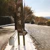 茨城県旅行④【1泊2日】1日目 久慈郡大子町にある月待の滝(つきまちのたき)別名『裏見の滝』または『くぐり滝』に行って来た!