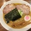 自家製熟成麺 吉岡で濃厚鳥豚ラーメン(田端)