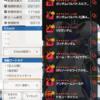 格闘攻撃力7万達成!&解説