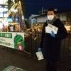 【ゆくつまがり2020】レポすけpresent~今年の「イチバン」10番勝負!