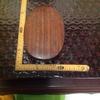 00015『雨端硯:蔦葉彫、唐木蓋』(雨宮静軒 作)