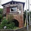 篠栗(ささぐり)町の炭坑史跡をたずねる 福岡県糟屋郡篠栗町中央