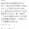 shuta sueyoshi本格始動