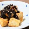 もっちりホクホク冬のおつまみ「揚げ里芋のごまみそあえ」里芋の新・定番レシピ!
