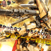 【機動戦士ガンダム】追加機体はフルアーマー百式改【バトルオペレーション2】