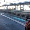 電車に乗りました