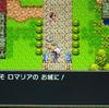 【3DS版ドラゴンクエスト3プレイ日記その3】レベルを上げてカンダタ退治に向かいます( ̄^ ̄)ゞ