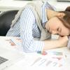 睡眠負債の返済方法