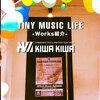【Works紹介③】KIWA KIWA【音楽ニュースサイト&イベント】