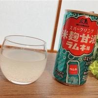 これは新感覚!冬の水分補給は森永製菓のスパークリング米麹甘酒ラムネ味で決まり!飲みたい人は近くのスーパーで探してみて!