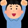 初心者陸マイラー育成日記⑳~オカちゃん上海へ行く。アメックスゴールドのラウンジよりもJALグローバルクラブのメリットを堪能した門出~