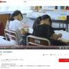 熊本市、熊本大学、熊本県立大学、NTTドコモが「教育情報化の推進に関する連携協定」を締結(2018年10月22日)