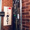 ガンジー:新宿