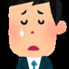 ●安倍総理退任へ、アベノミクスに希望と新しい道を与えられ感謝
